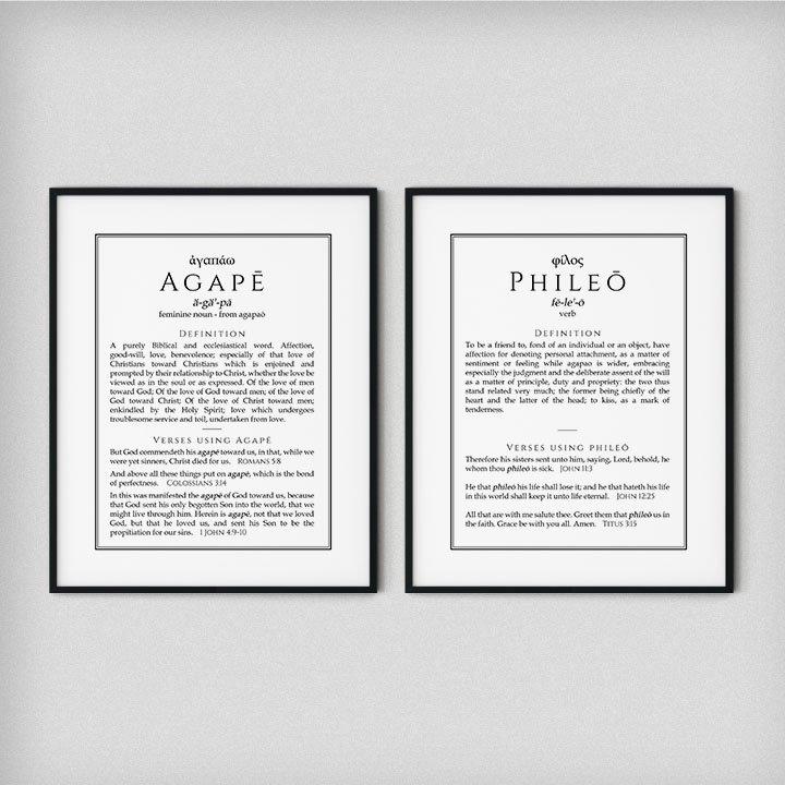agape-phileo-biblical-home-decor
